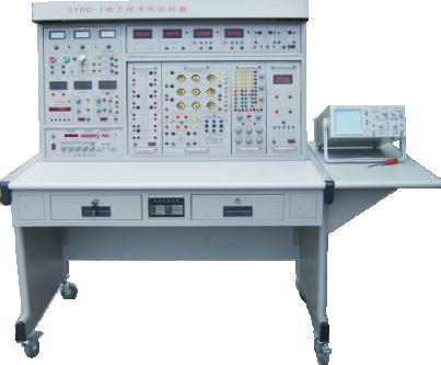 LGDG-1E 电工电子电力拖动PLC变频调速综合实验装置