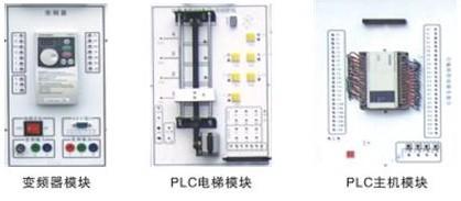 电工电子实训设备、教学设备、实训考核装置