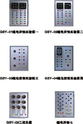 字 电 子 技 实验指导书 上海大学理学院物理系 数电实验出现倒计时8.