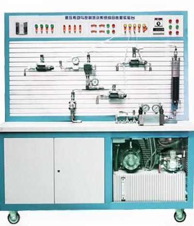 液压传动与控制培训系统综合性能实验台图片
