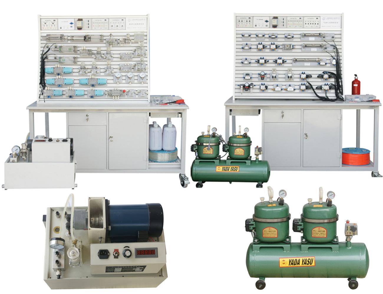 液压气动plc控制实验台(铝槽式铁桌)