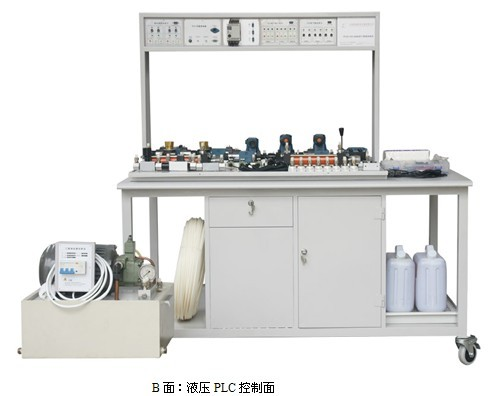 工程液压气动PLC综合控制实验台