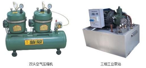 工程液压气动PLC控制实训台