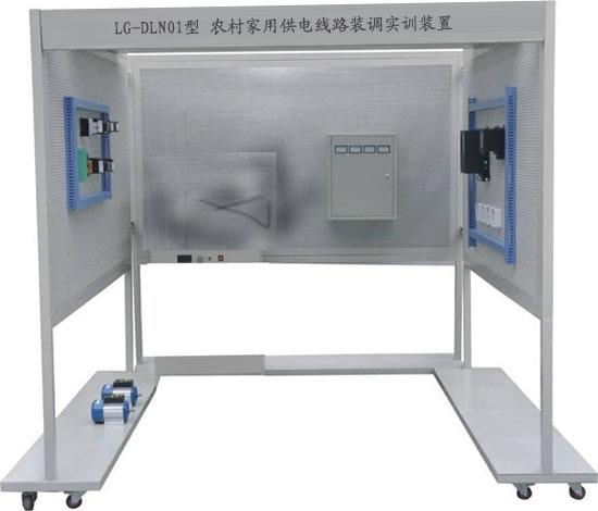 保护装置的安装与接线   3.小容量配电盘的通电调试