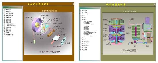 工厂供电技术实训装置软件系统