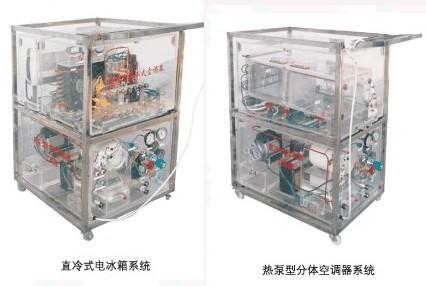 电气接线操作,掌握各种制冷系统的外部接线
