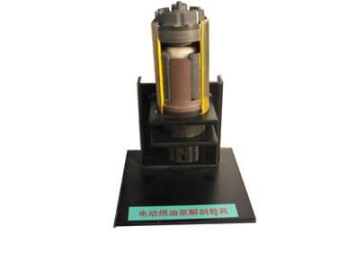 电动燃油泵剖解模子