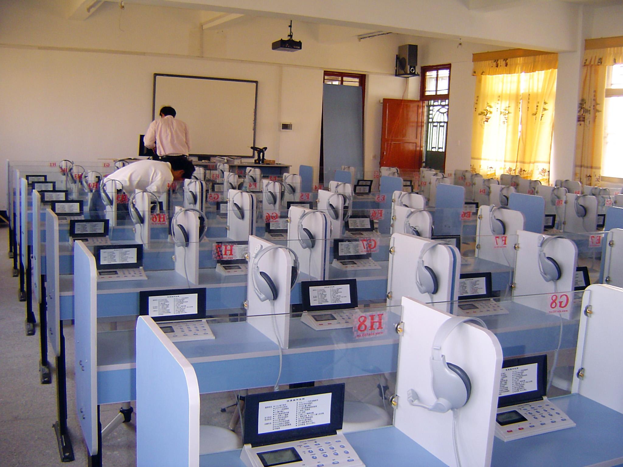 数字语音室、模拟语音室