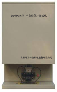 LG-PD01A型 太阳电池组件测试仪