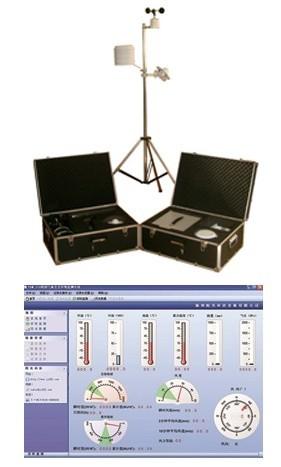 地源热泵系统测试仪