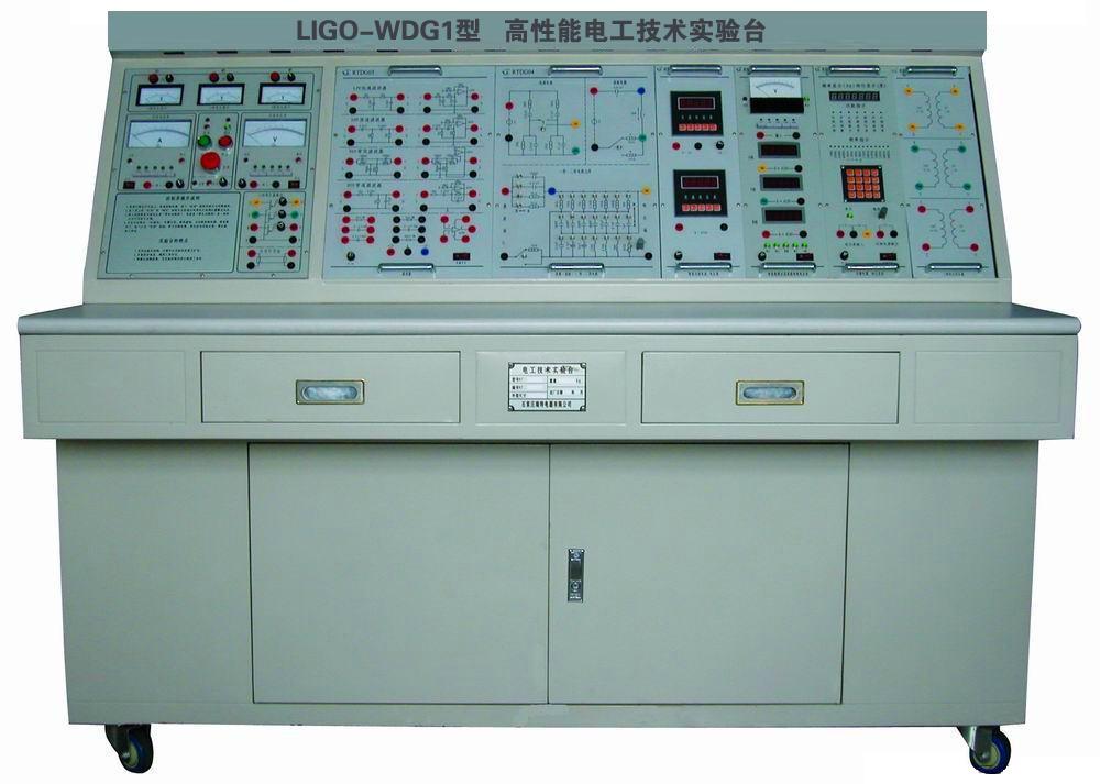 """""""LIGO系列高性能电工技术实验台""""是我公司在广泛征求各高校实验指导老师意见和建议的基础上推出的新一代实验装置,该装置整体高度进一步降低,便于实验室更好布局,便于教学和实验;保护体系更加完善;信号源、直流电源及交直流仪表均有较大改进,并充分考虑了实验室的现状和发展趋势,以开放性实验和有助于提高学生动手能力为宗旨,在结构上和性能上进行大规模的改进和创新,保留了传统实验台的许多优点,如全方位的人身安全保护(电压型漏电保护、电流型漏电保护、过流保护、过压保护等),仪器、仪表的自我保护等,"""