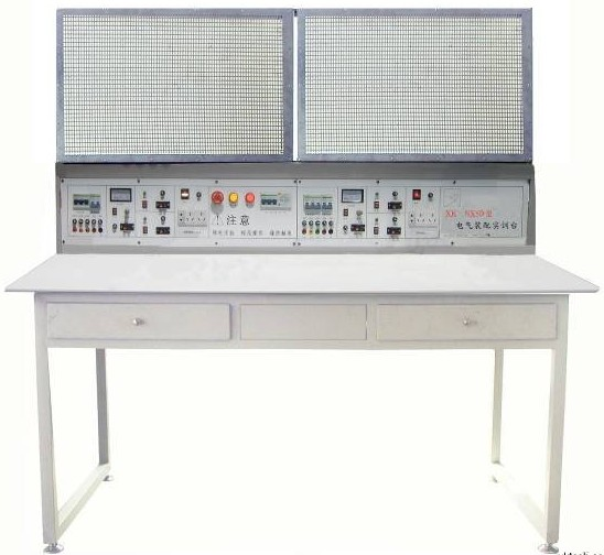 LG-DLS01型 装接表电工实训装配