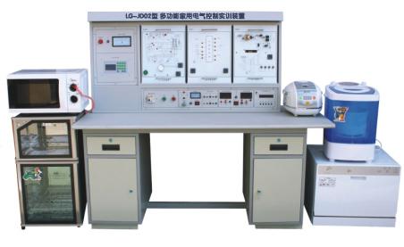 LG-JD02型 多功效家用电气节制实训装配(无线触摸查核型)