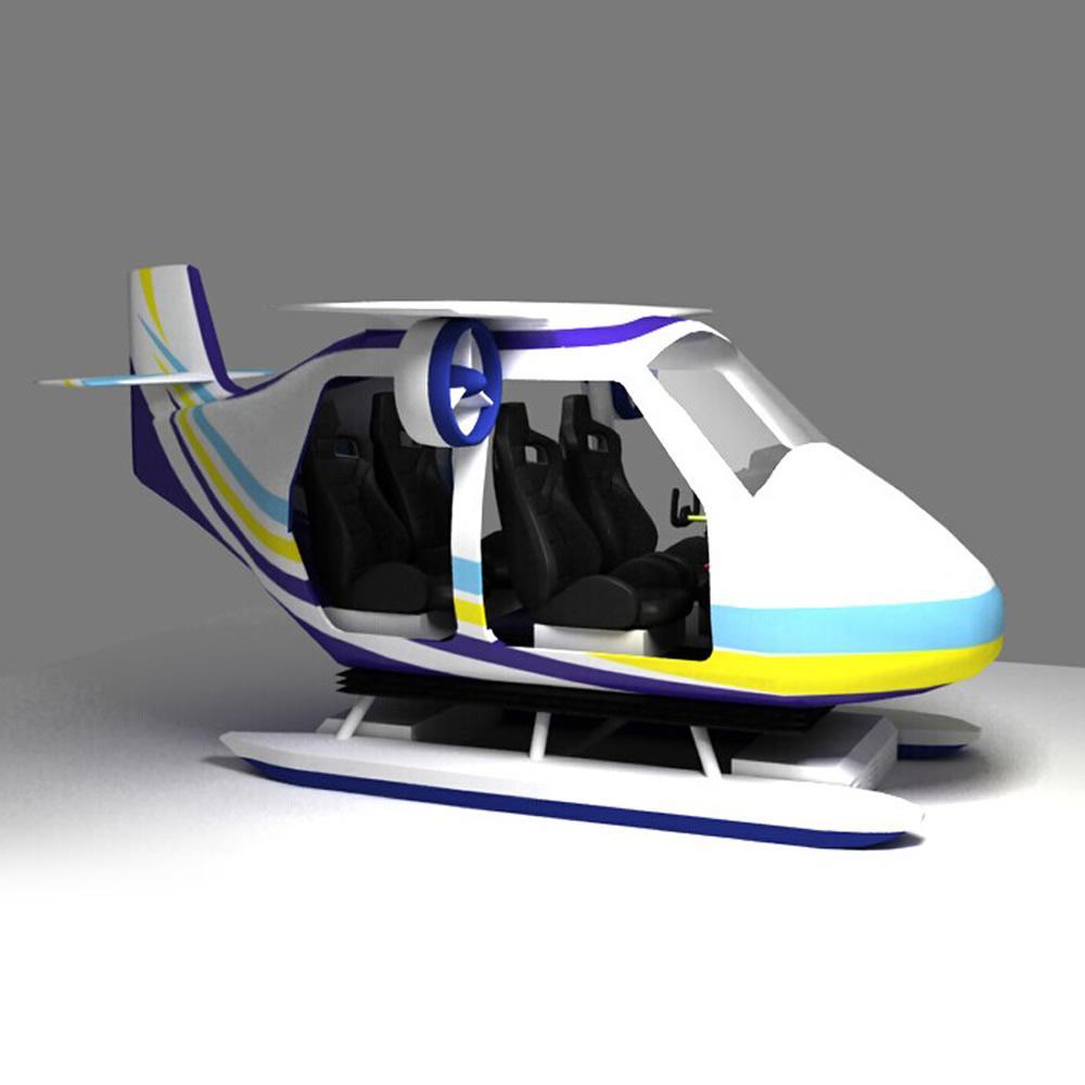 lg-fx01z 动感直升机飞行模拟器_直升飞机驾驶模拟|_.