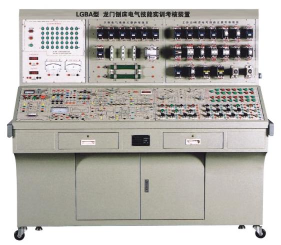 LGBA 型龙门刨床电气手艺培训查核尝试装配